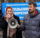 """Митинг против закона """"о шлепкАх"""", Фото: 33"""