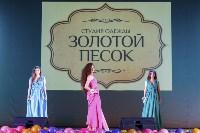 """Конкурс """"Мисс Студенчество Тульской области 2015"""", Фото: 146"""