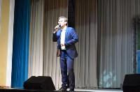 В Щёкино прошёл областной фестиваль «Земля талантов», Фото: 10