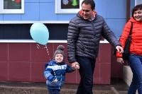 Открытие детского сада №34, 21.12.2015, Фото: 47