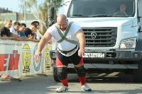 Самые мощные спортсмены съехались на соревнования «Сила Тулы», Фото: 3