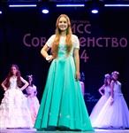 Мисс Совершенство-2014, Фото: 8
