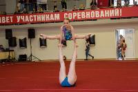 Спротивная акробатика, Фото: 77