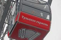 В Туле открылось самое высокое колесо обозрения в городе, Фото: 11