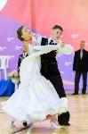 I-й Международный турнир по танцевальному спорту «Кубок губернатора ТО», Фото: 111