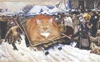 «Боярыня Морозова» Василия Сурикова , Фото: 4