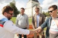 Московские блогеры в Туле 26.08.2014, Фото: 42
