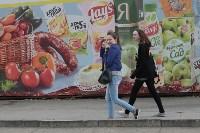 Открытие мотосезона в Новомосковске, Фото: 48