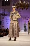Всероссийский конкурс дизайнеров Fashion style, Фото: 181