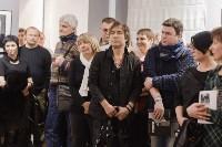Открытие выставки Андрея Лыженкова, Фото: 2