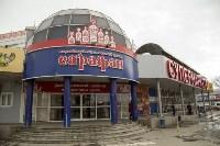"В Туле закрыли ТУЦ ""Сарафан"", Фото: 1"