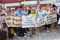 Митинг тульских предпринимателей, Фото: 7