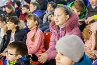 I-й Кубок главы администрации Новомосковска по хоккею., Фото: 63