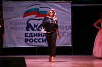 Мисс Тульская область - 2014, Фото: 355