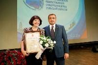 Алексей Дюмин поблагодарил представителей  ТОСов за активность, Фото: 9