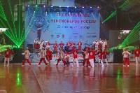 Открытие Спартакиады пенсионеров, Фото: 20