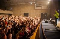 Концерт Мота в Туле, ноябрь 2018, Фото: 42