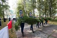 637-я годовщина Куликовской битвы, Фото: 153