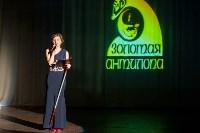 В Туле показали шоу восточных танцев, Фото: 68