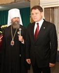Митрополиту Тульскому и Ефремовскому Алексию вручена медаль, Фото: 8