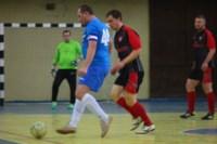Чемпионат Тулы по мини-футболу среди любителей., Фото: 29