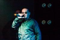 Концерт Гуфа в Туле, Фото: 22