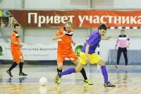 Кубок сборных дивизионов., Фото: 26