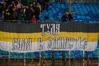 Сборная России против сборной Гибралтара, Фото: 77