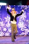 Закрытие ёлки-2015: Модный приговор Деду Морозу, Фото: 58