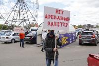 Предприниматели требуют обнуления аренды в ТЦ Тулы на период карантина, Фото: 6