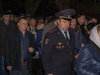Акция «Свеча памяти» в связи с годовщиной чернобыльской катастрофы, Фото: 2