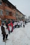 Митинг на улице Лескова, Фото: 9