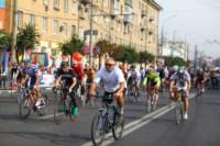 Спортивное начало Дня города - 2014, Фото: 44