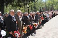 День Победы в Новомосковске, Фото: 10