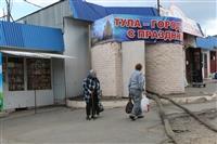 """Рынок """"Южный"""" затопило, Фото: 25"""