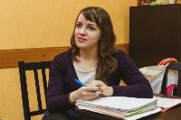 Языковые курсы ENjoy, Фото: 11