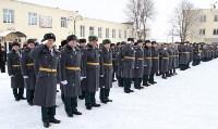 205 годовщина Внутренних войск МВД России, 25.03.2016, Фото: 10