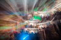 Вечеринка «In the name of rave» в Ликёрке лофт, Фото: 78