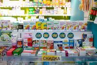 В каких аптеках Тулы всегда полный ассортимент?, Фото: 6