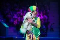 """""""Тайна пирата"""" в Тульском цирке, Фото: 98"""