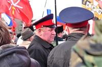 В Туле прошел митинг в поддержку Крыма, Фото: 11