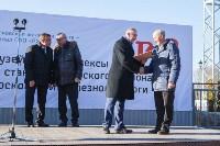 В Кимовске появился музей революции, Фото: 15