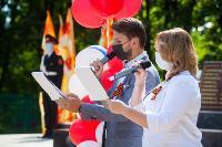 В Советске открыли мемориал, Фото: 23