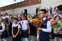 1 сентября 2015 в Тульской области, Фото: 36