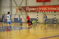 Чемпионат Тульской области по мини-футболу., Фото: 67