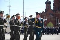 Парад Победы. 9 мая 2015 года, Фото: 90