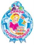 Анне Щепетевой, Фото: 81