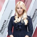 Елена Кирьянова, Фото: 1