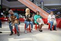 """Выставка """"Пряничные кошки"""" в ТРЦ """"Макси"""", Фото: 63"""