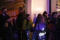 День народного единства в Ликерке, Фото: 27
